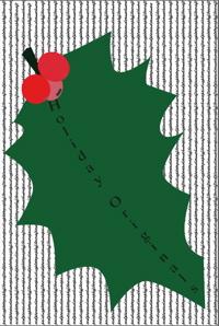 HolidayOriginals-vert