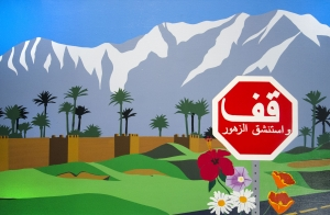 BRAHIM BOUIRBDANE. Stop and Smell the Flowers Acrylic on Canvas; 24 x 36 inches; $800